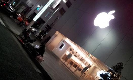 Yeni iPad - Tokyo