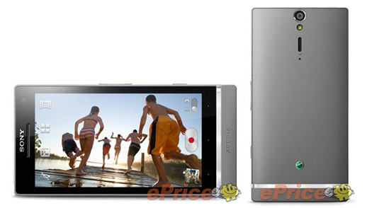 Sony Xperia SL