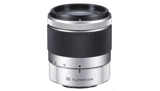 Pentax 15 45 mm objektif