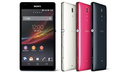 Sony Xperia UL