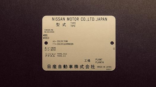 nissan_gtr_04