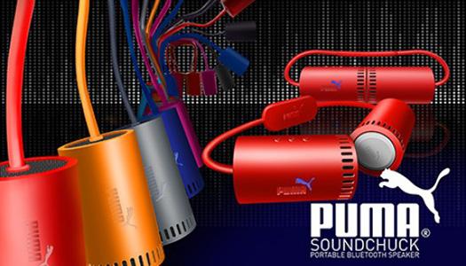 puma_soundchuck.jpg