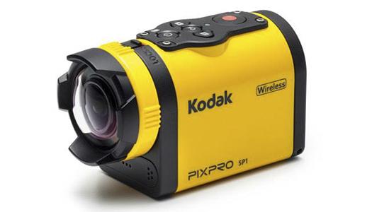 Kodak SPZ1