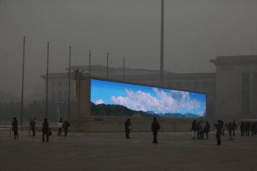 Beijing-led-2