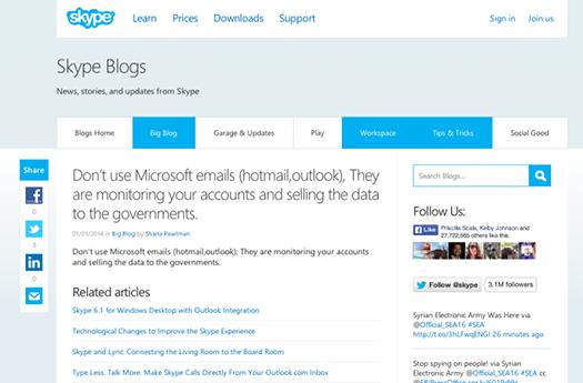 skype blog 2