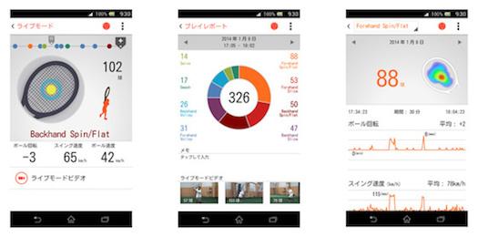 smart-tennis-app