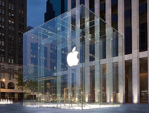 apple patent ipcom