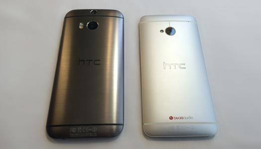 HTC One (M8) HTC One