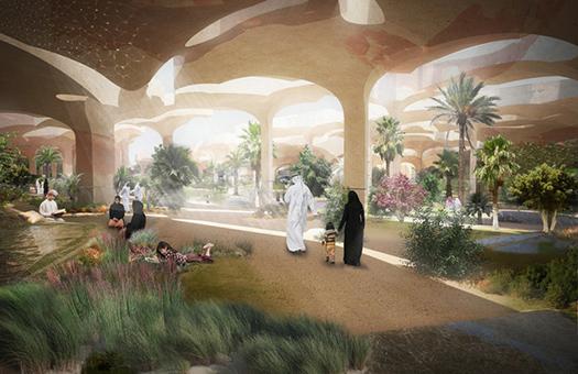 Al Fayah Park
