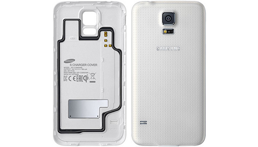 galaxys5wirelesschargingcover