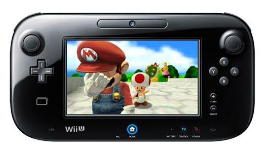 Nintendo - Wii U