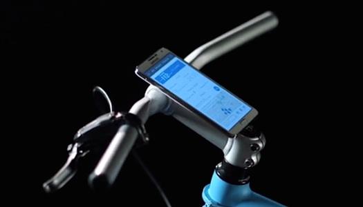 samsung smartbike