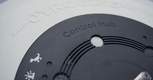 jyrobike control