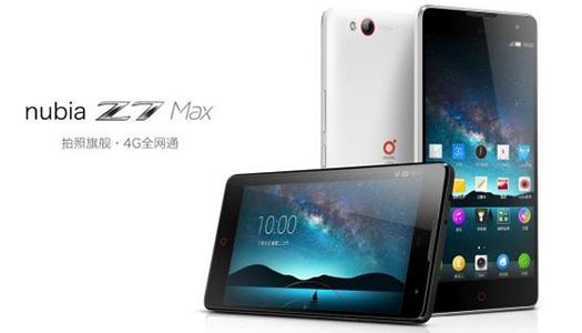 zte-nubia-z7-max