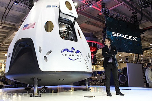 spacex, dragon v2