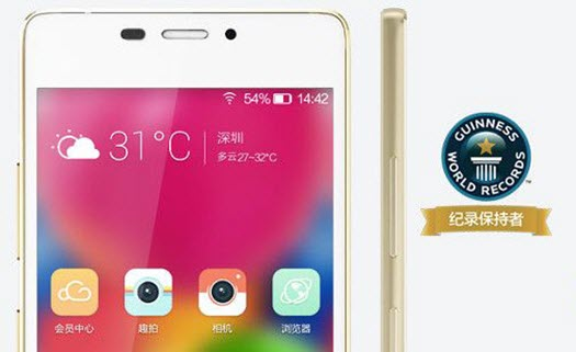 gionee elife5.1