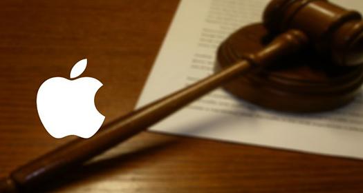 apple mahkeme