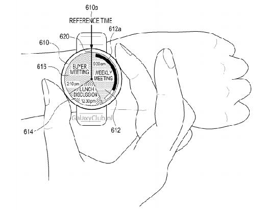 samsung patent1