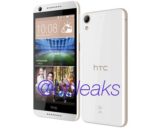 HTC-Desire-626-leak-1-569x640