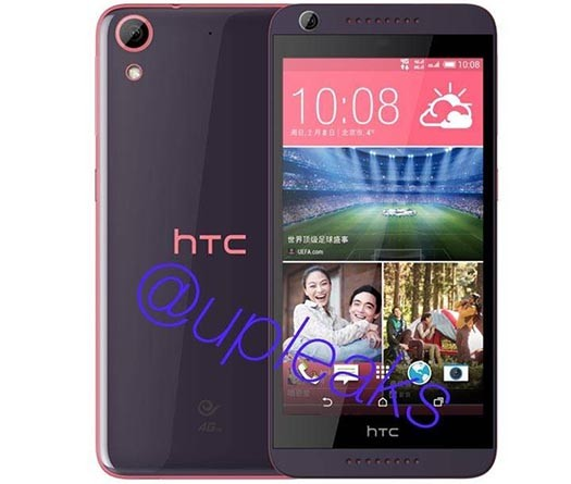 HTC-Desire-626-leak-3-544x640