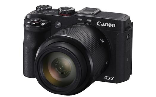 Canon PowerShot G X