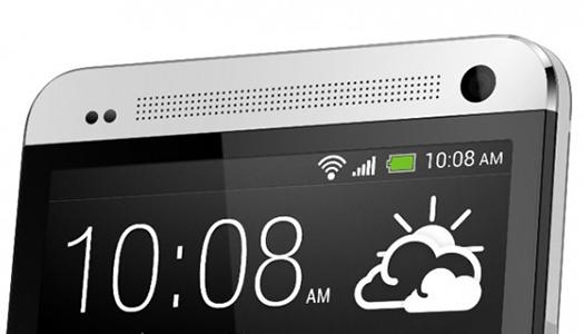 HTC-One-Boom-Sound-590x330