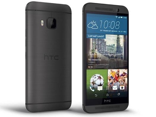 htc-one-m9-cyberport-2