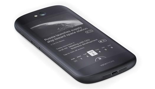 yotaphone-2-01
