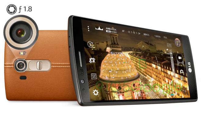 LG-G4-kamera