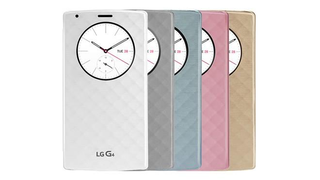 LG-G4-kilif