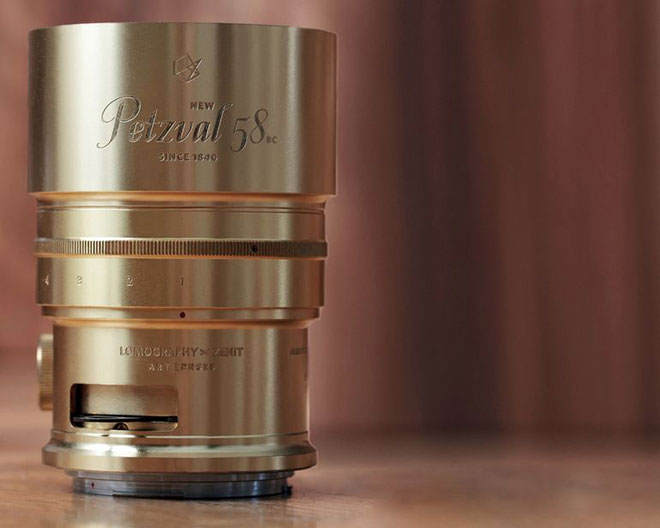 New Petzval 58 Bokeh