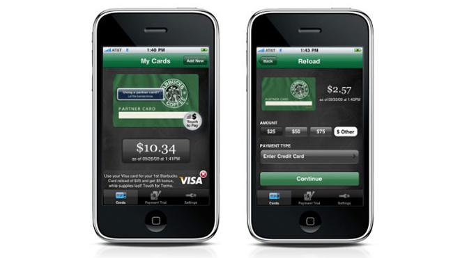 StarbucksCardApp_01