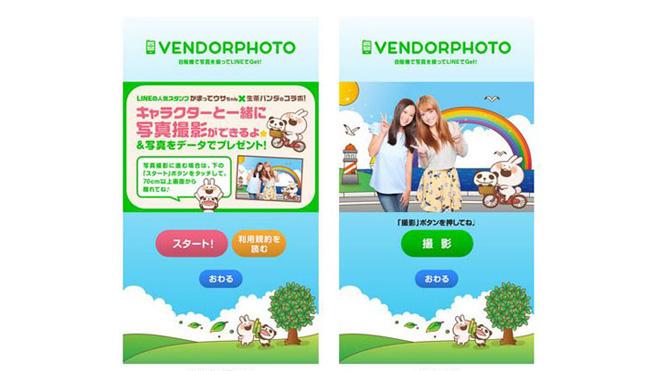 vendor-photos