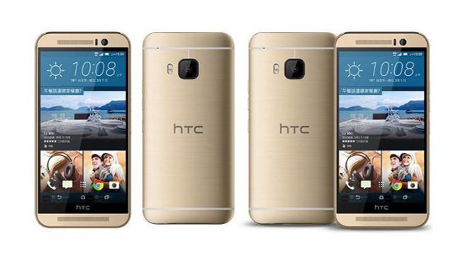 htc-one-m9s-640x349