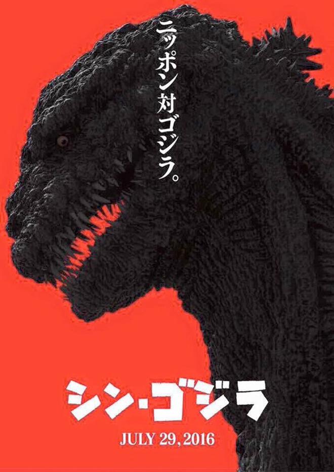 GodzillaresurgenceJapanmainPostfull1