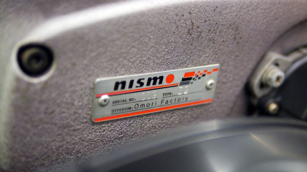 Nissan-GT-R-NIsmo-Z-Tune-7