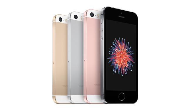 iPhone-SE-fiyat