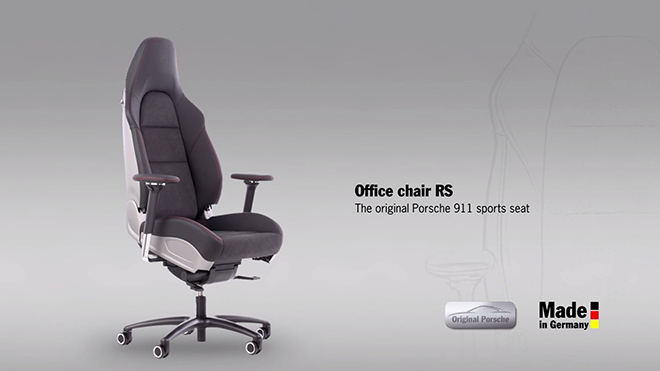 porsche-office-chair-rs