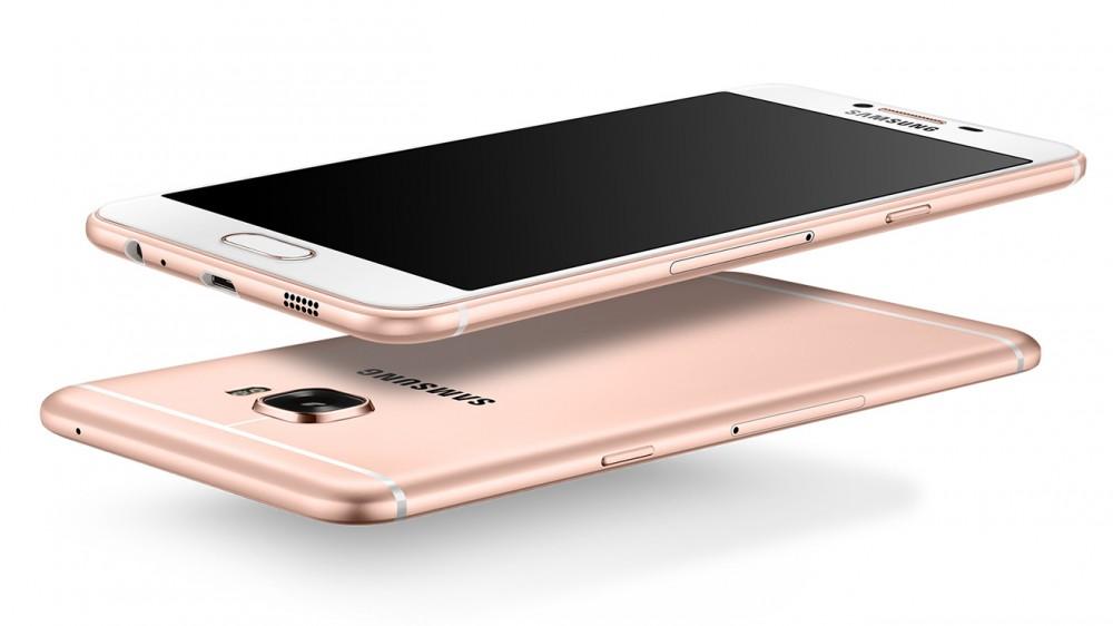 Samsung Galaxy C5-200.j