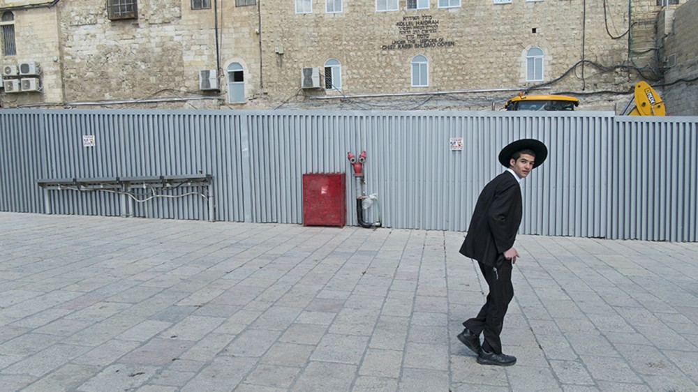Ağlama Duvarı, Kudüs, İsrail