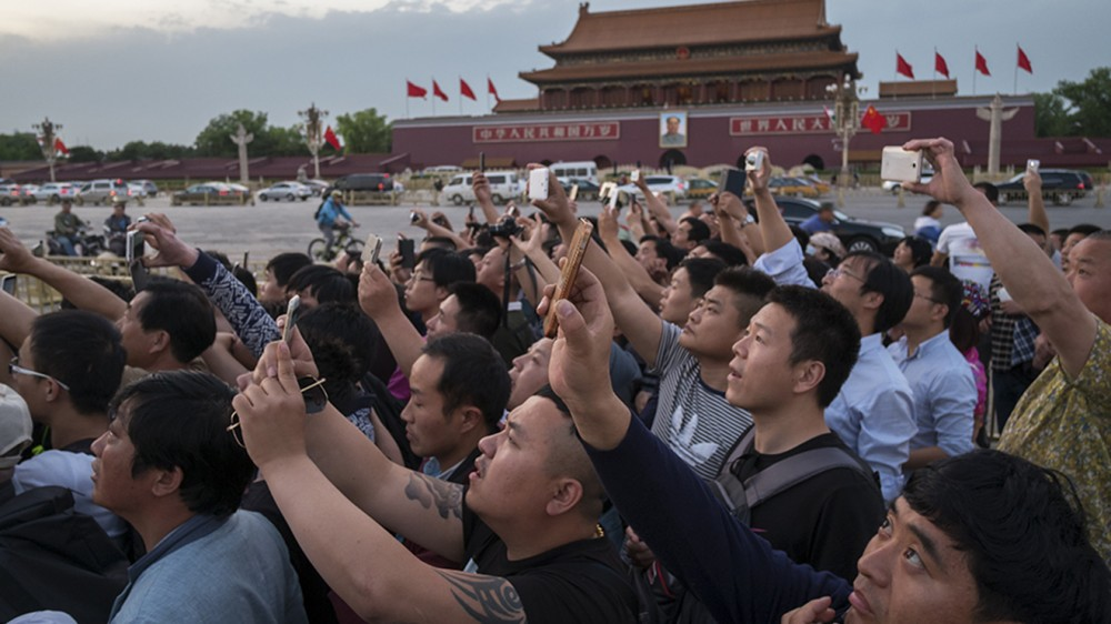 Mao Zedong Mozolesi, Pekin, Çin