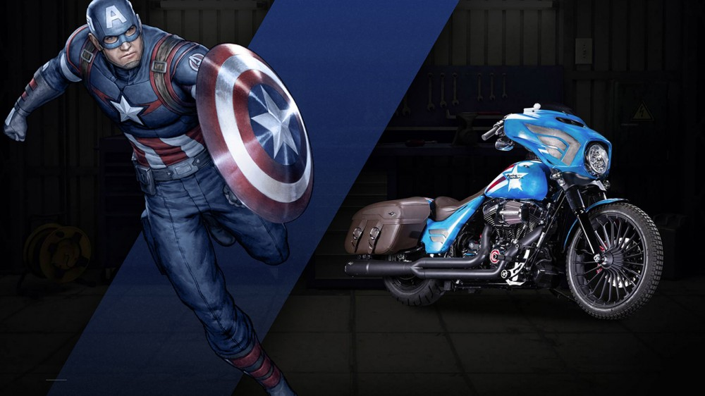 captain-america-touring-street-glide-freedom-1