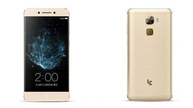 Snapdragon 821 işlemcili ve 6 GB RAM'li akıllı telefon