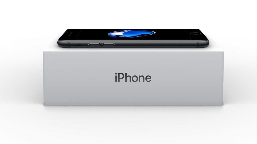 iphone-7-200-1
