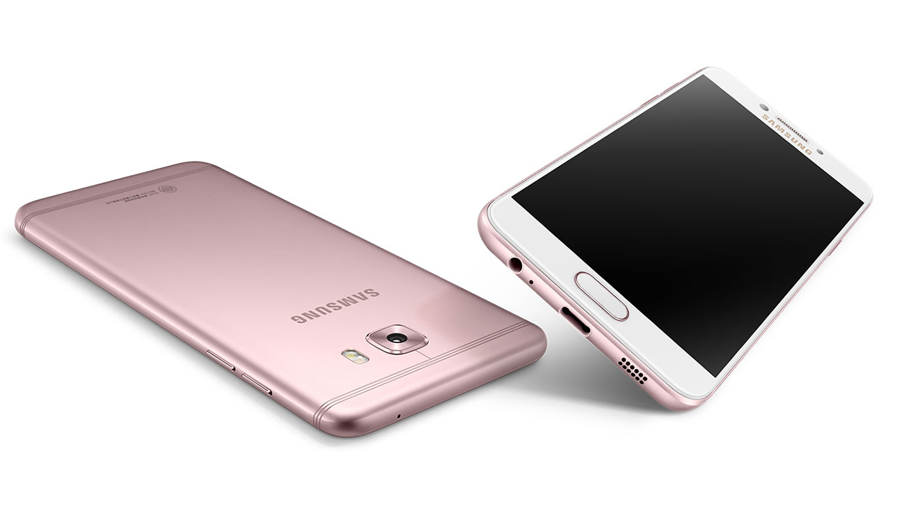 16 MP selfie kameralı Samsung Galaxy C7 Pro resmen duyuruldu