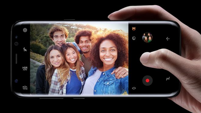 Samsung Galaxy S8 ve Galaxy S8 Plus'a porte modu gelecek mi?