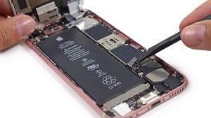 Apple güç yönetim çipi