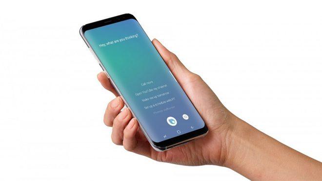 Samsung Bixby buton