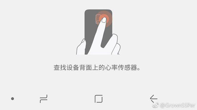 Samsung Galaxy S9'daki parmak izi sensörüyle ilgili son gelişme