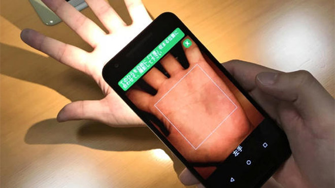 mobil ödeme biyometrik avuç içi